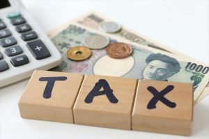 消費税軽減税率制度について