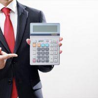 隠ぺい等に係る財産の配偶者に対する相続税額の軽減